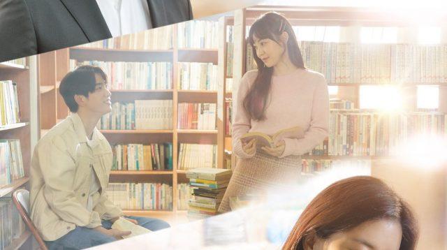 When My Love Blooms Rilis Poster Menampilkan Cerita Indah Yoo Ji Tae, Lee Bo Young, Jinyoung GOT7, dan Jeon So Nee