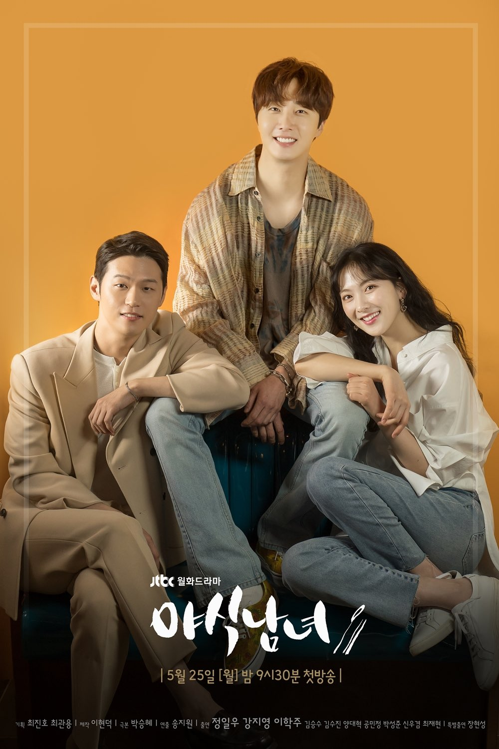 Sinopsis dan Review Drama Korea Sweet Munchies (2020)