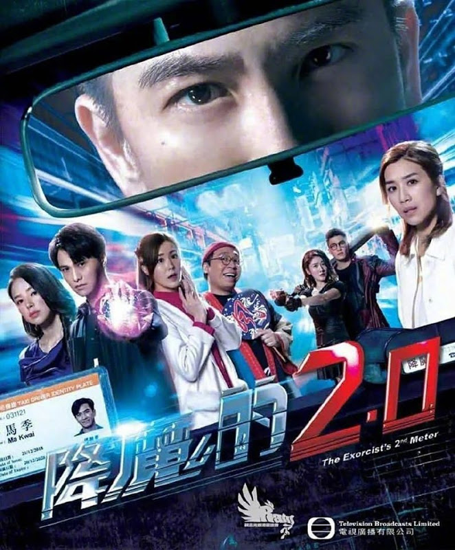 Sinopsis dan Review Drama China The Exorcist's 2nd Meter (2020)