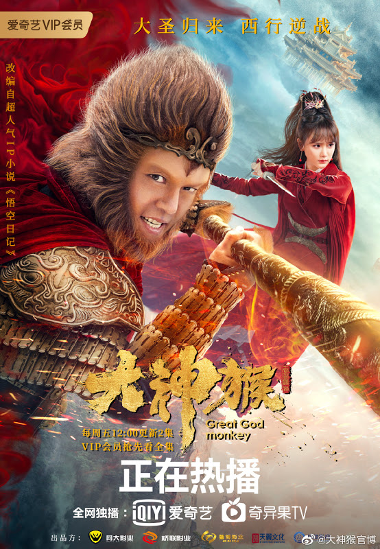 Sinopsis dan Review Drama China Great God Monkey (2020)