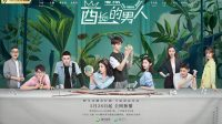 Sinopsis dan Review Drama China Mr Fox and Miss Rose (2020)