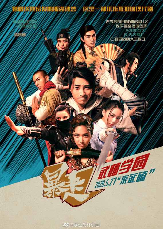 Sinopsis dan Review Drama China Rascal (2020)