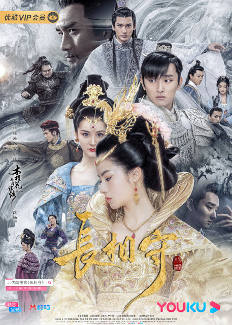 Sinopsis dan Review Drama China The Twin Flower Legend (2020)