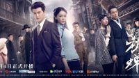Sinopsis dan Review Drama China Autumn Cicada (2020)