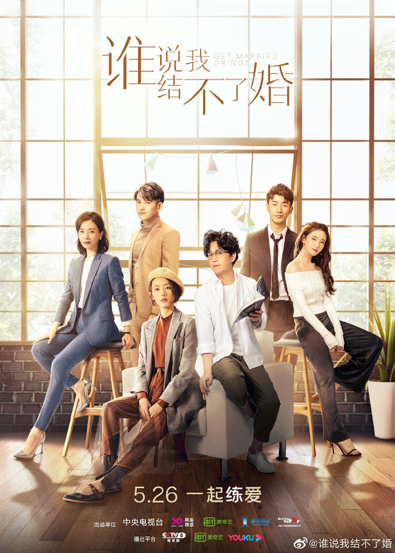 Sinopsis dan Review Drama China Get Married or Not (2020)