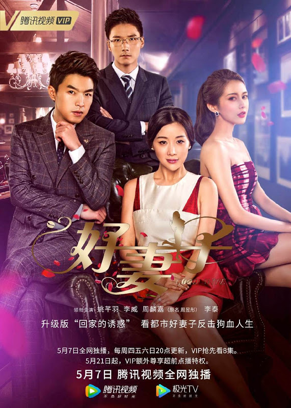 Sinopsis dan Review Drama China Good Wife (2020)
