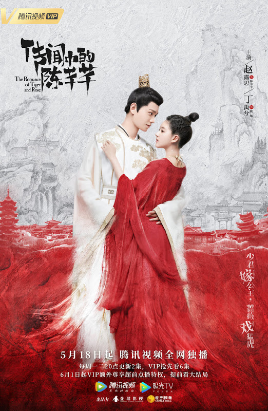Sinopsis dan Review Drama China The Romance of Tiger and Rose (2020)