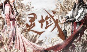 Sinopsis dan Review Drama China Spirit Realm (2020)
