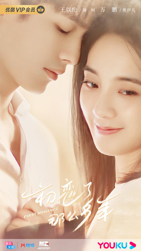Sinopsis dan Review Drama China First Romance (2020)