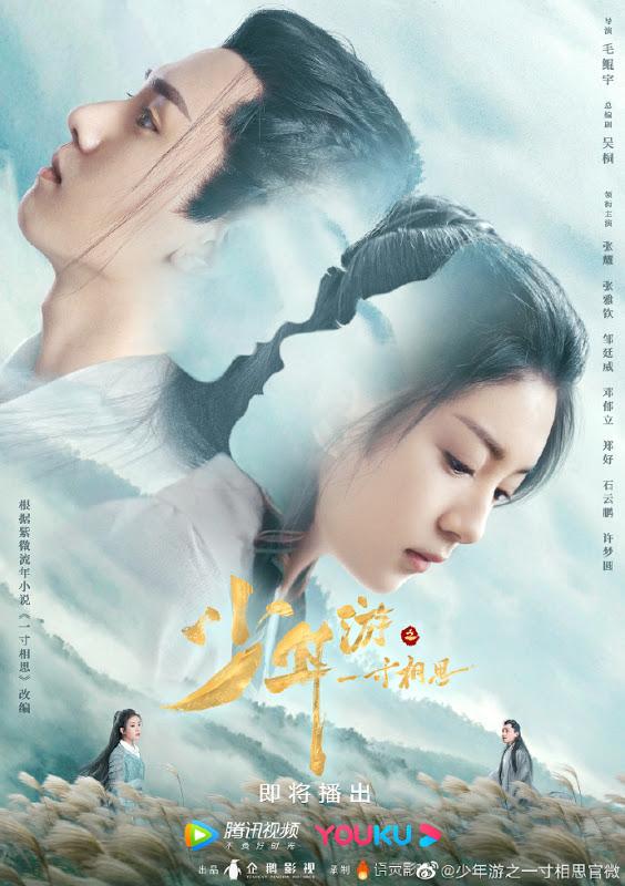 Sinopsis dan Review Drama China Love In Between (2020)