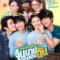 Sinopsis dan Review Drama Thailand The Shipper (2020)