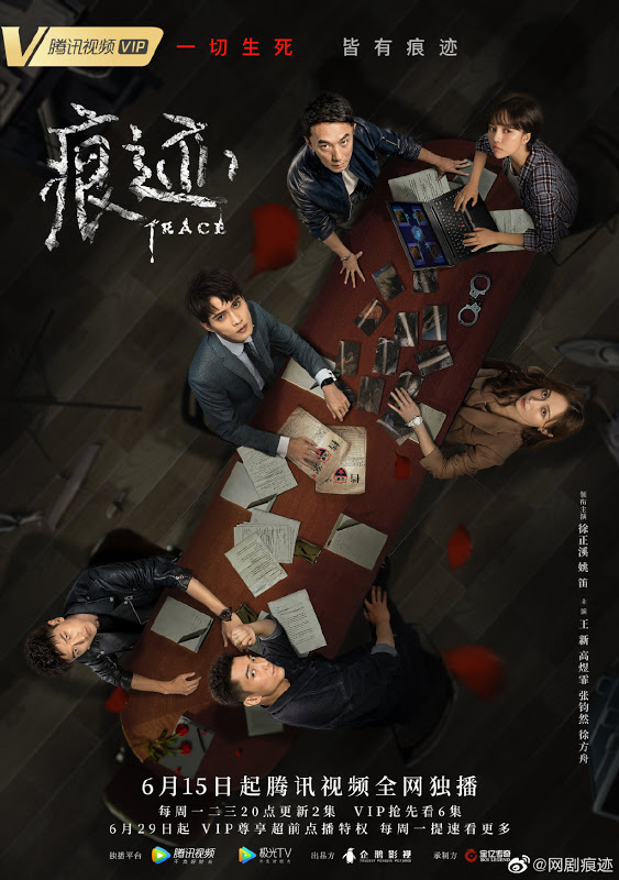 Sinopsis dan Review Drama China Trace (2020)