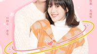 Sinopsis dan Review Drama China Xia Ye Zhi Jun Nuan (2020)