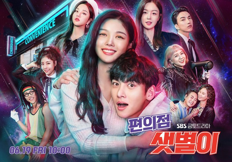Sinopsis dan Review Drama Korea Backstreet Rookie (2020)