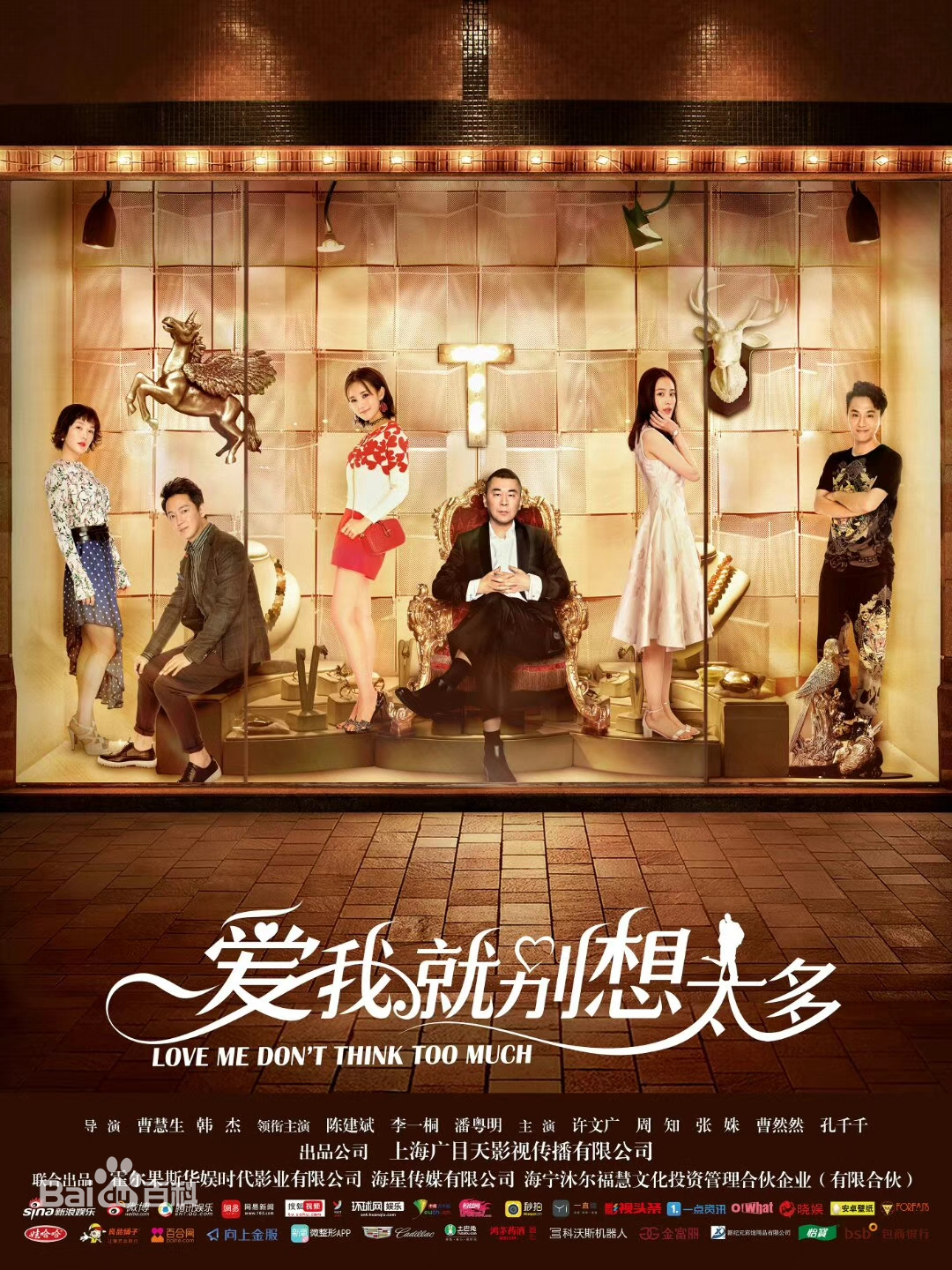 Sinopsis dan Review Drama China Don't Think Twice, Love's All Right (2020)