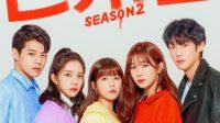 Sinopsis dan Review Web Drama In Seoul 2 (2020)