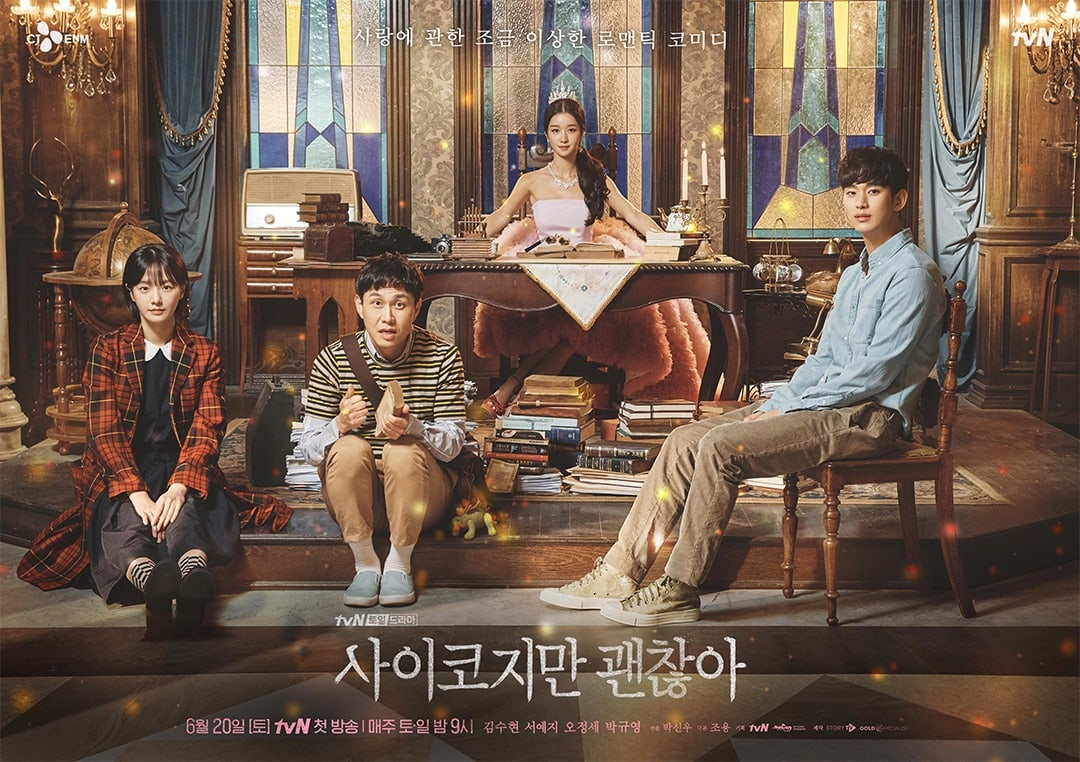 Sinopsis dan Review Drama Korea It's Okay to Not Be Okay (2020)