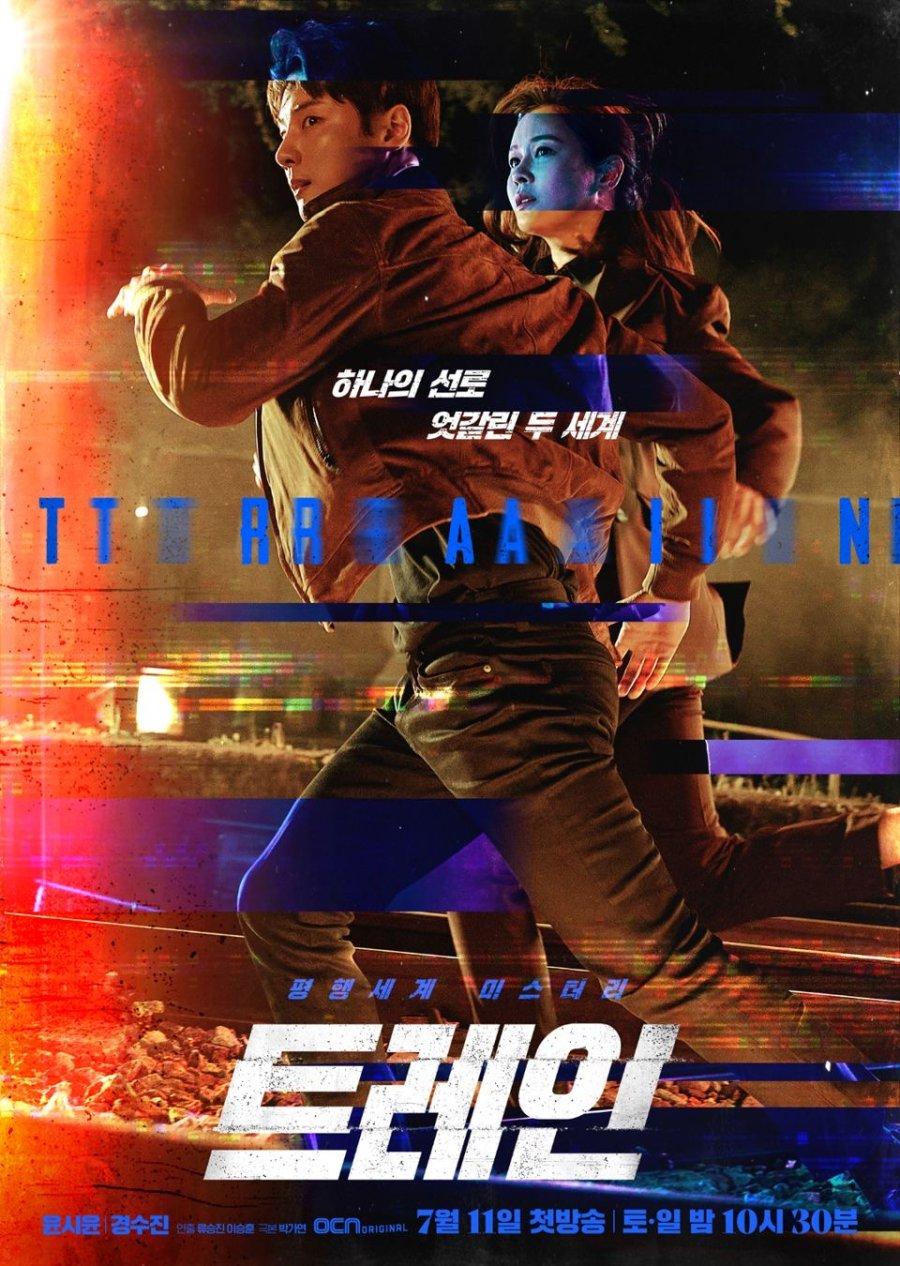 Sinopsis dan Review Drama Korea Train (2020)