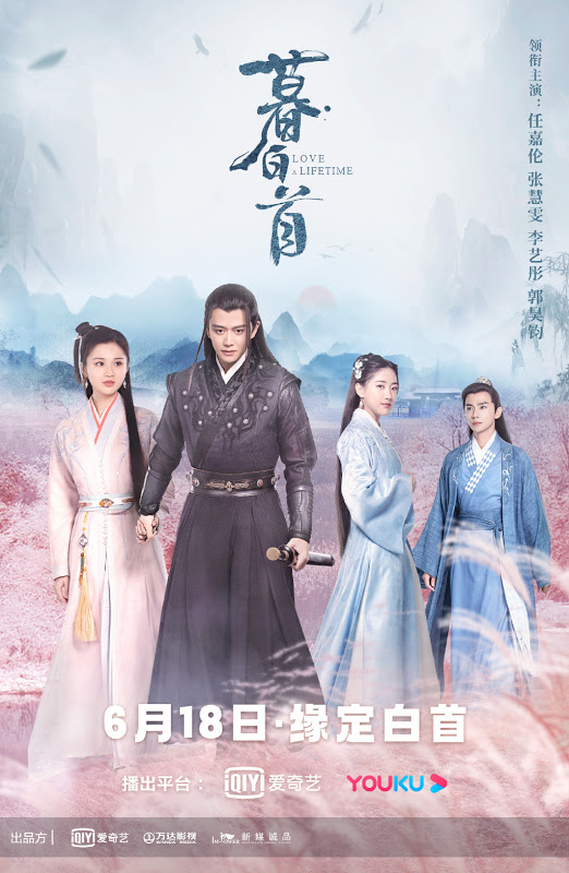 Sinopsis dan Review Drama China Love a Lifetime (2020)