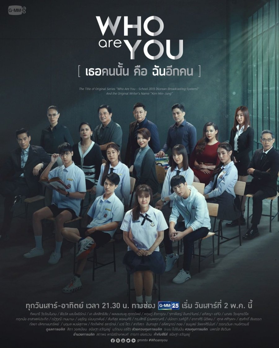 Sinopsis dan Review Drama Thailand Who Are You (2020)