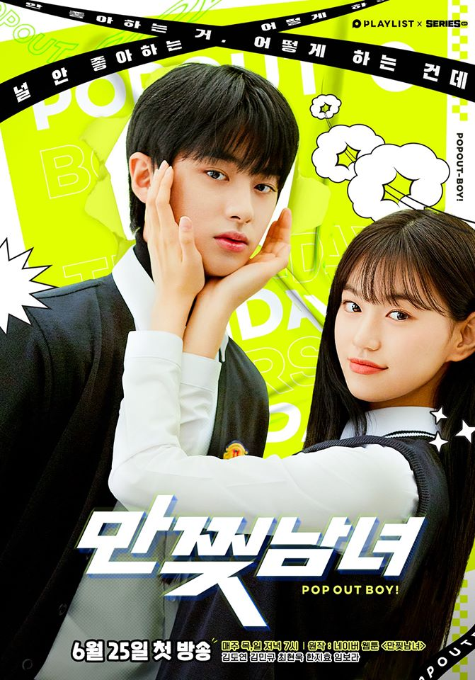 Sinopsis dan Review Web Drama Pop Out Boy! (2020)