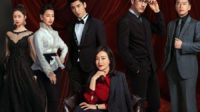 Sinopsis dan Review Drama China We Are All Alone (2020)