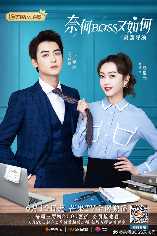 Sinopsis dan Review Drama China What If You're My Boss? (2020)