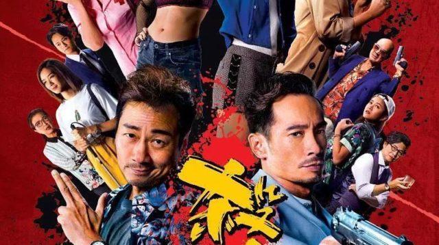 Sinopsis dan Review Drama Hongkong Death By Zero (2020)