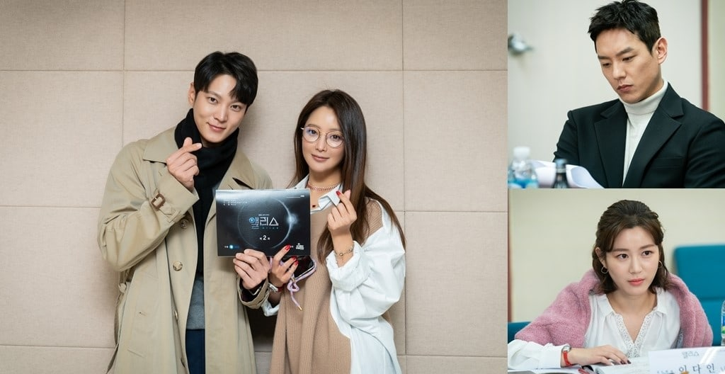 "Pembacaan Naskah ""Alice"", Kim Hee Sun dan Joo Won Tunjukan Chemistry yang Bagus"