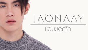 Biodata dan Fakta Jaonaay Jinjett Wattanasin