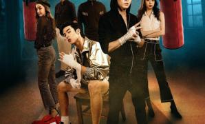 Sinopsis dan Review Drama Thailand Hook (2020)