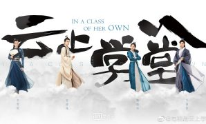 In A Class Of Her Own (2020) : Sinopsis dan Review
