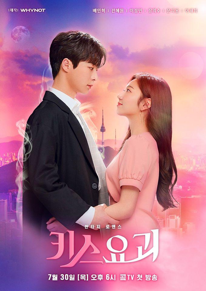 Kiss Goblin : Sinopsis dan Review Web Drama Korea (2020)