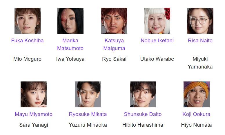 Youkai Sharehouse : Sinopsis dan Review Drama Jepang (2020)