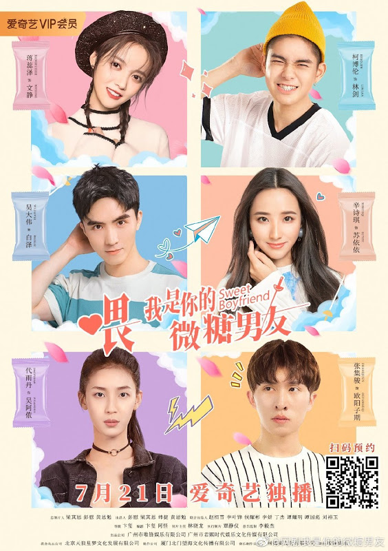 Sweet Boyfriend : Sinopsis dan Review Drama China (2020)