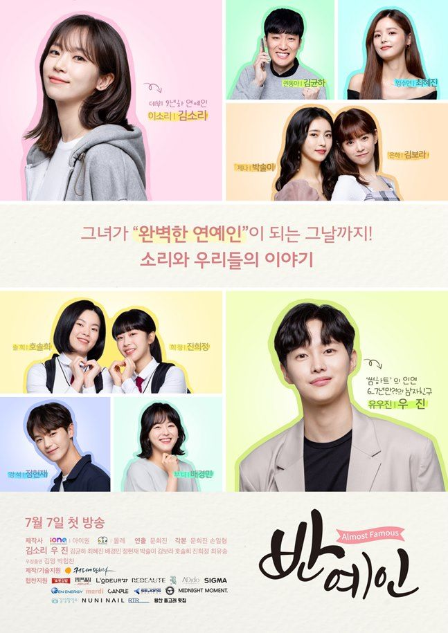 Sinopsis dan Review Web Drama Almost Famous (2020)