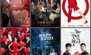 9 Drama Korea Tayang di Bulan Juli 2020
