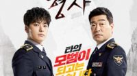 Sinopsis dan Review Drama Korea The Good Detective (2020)