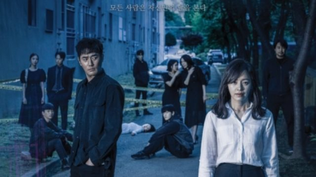 Sinopsis dan Review Drama Korea She Knows Everything (2020)