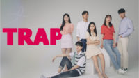 Sinopsis dan Review Web Drama Trap (2020)