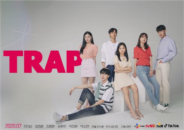 Sinopsis dan Review Web Drama Trap (2020)