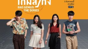 Sinopsis dan Review Drama Thailand Bad Genius The Series (2020)