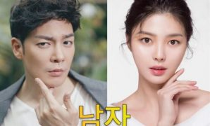 The Secret Man Korea Drama : Sinopsis dan Review