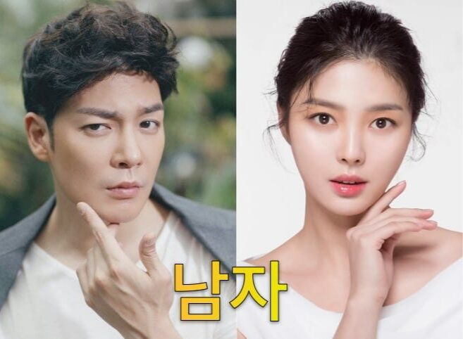 The Secret Man Korea Drama : Sinopsis dan Review