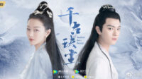Ancient Love Poetry (Drama China) : Sinopsis dan Review