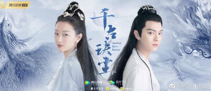 Ancient Love Poetry (Drama China) : Sinopsis dan Review