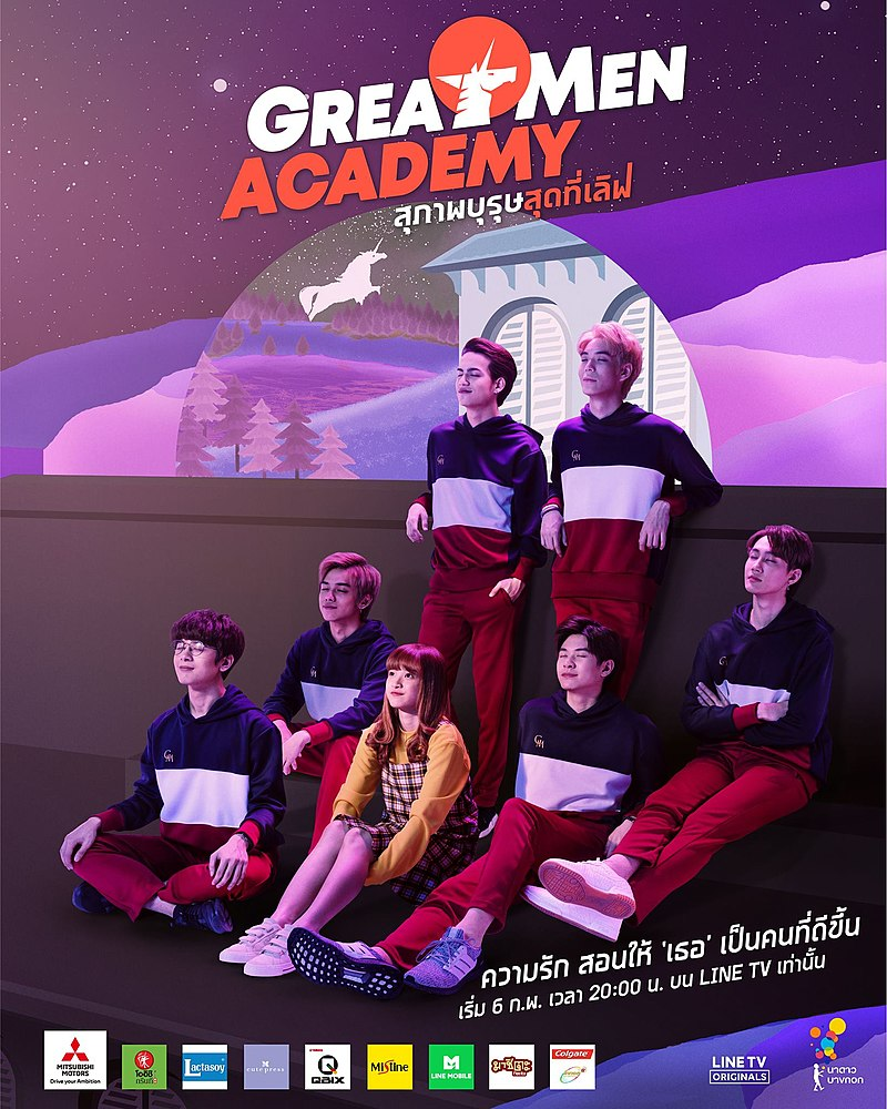 Great Men Academy (Thailand) : Sinopsis dan Review