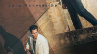 Deliver Us From Evil : Sinopsis dan Review Film Korea