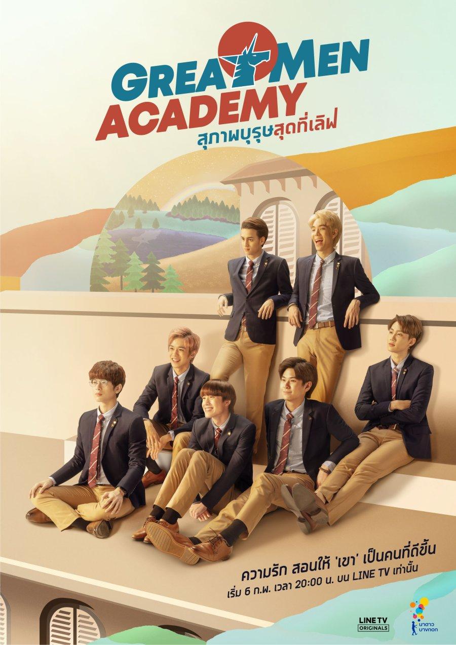 Great Men Academy (Thailand) : Sinopsis dan Review