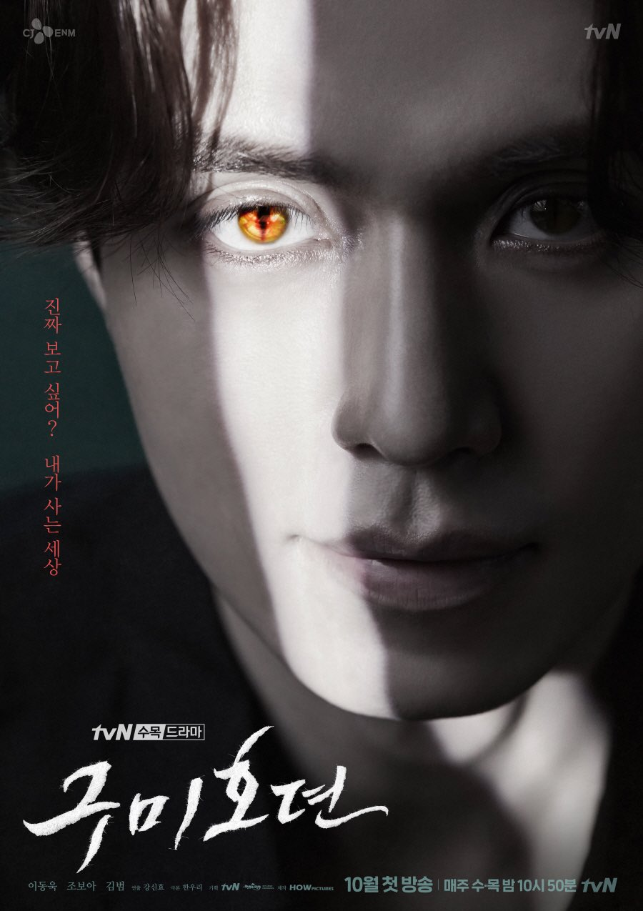 Tale of the Nine Tailed (2020) : Sinopsis dan Review